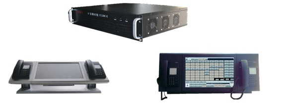 Multi Media IP Dispatch System TCSE3000